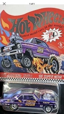Hot Wheels 2017 RLC Club Selections 66 Nova Gassa Nova Gasser