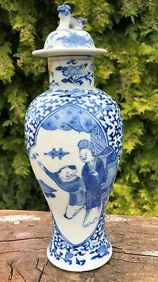 Vintage Antique Beautiful Decorative Chinese Oriental Vase Urn Pot Jar *