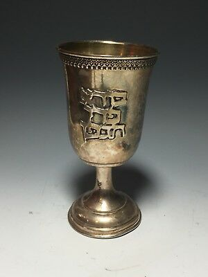 Vintage Sterling Silver 925 Judaica Cup with Hebrew Writing