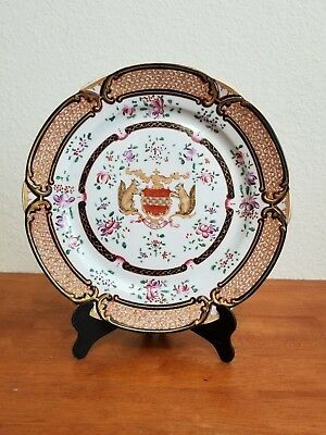 "Antique Samson French Porcelain Chinese Export Style Armorial Plate 9 7/8"" Euc"