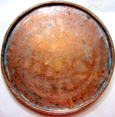 """Antique Egyptian Tea Serving Tray Engraved Copper Plate Arab Art Decor 12"""" Round"""
