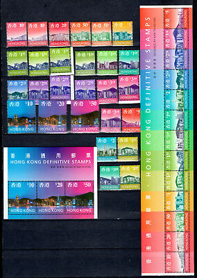 Hong Kong China 1997 Qeii Skyline Definitive Full Set Of Mnh Stamps Un/mm
