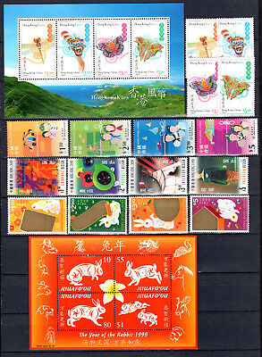 Hong Kong 1998-1999 China Qeii 5 X Full Sets Of Mnh & M/s Stamps Unmounted Mint