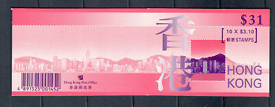 Hong Kong 1999 China Definitive Complete Booklet $31.00 Of Mnh Stamps Un/mm