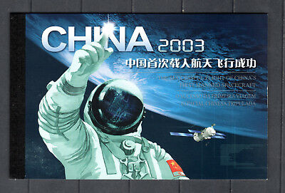 Hong Kong 2003 China Space Definitive Complete Booklets Of Mnh Stamps