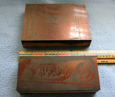 Vintage Smooth Copper Printing Plates on Wooden Blocks, Lot #6
