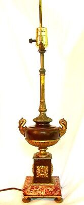 French Urn Form Lamp *swan Head Handles* Red Marble Base* Antique