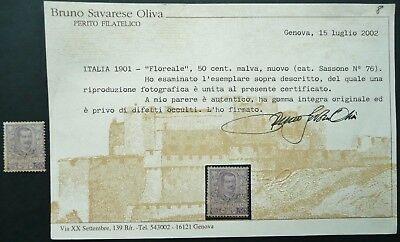 ITALY 1901 EMMANUEL III 50c VIOLET STAMP - MNH - SIGNED ON BACK WITH CERTIFICATE