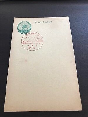 Ww2 Japan Postcard With Army Postmark