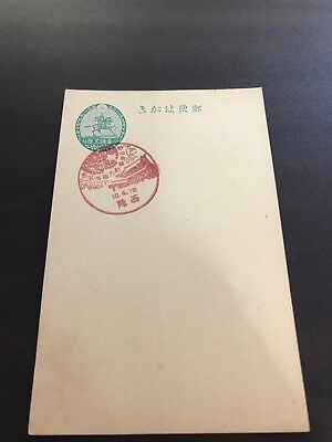 Ww2 Japan Postcard With Shrine Postmark
