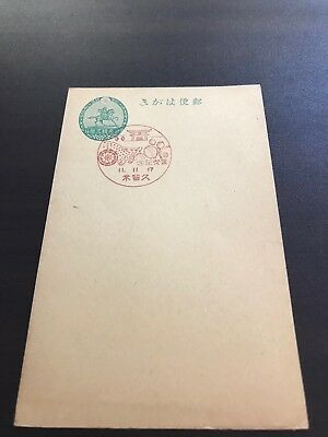 Ww2 Japan Postcard With Postmark