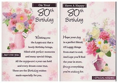 80th Ladies Birthday Card On Your Have A Happy