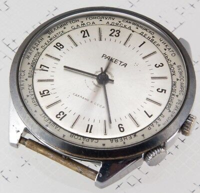 RAKETA 24 hours Towns Cities Russian Watch USSR Old Antique Vintage 2623.h