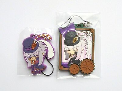 Code Realize  rubber strap   Saint Germain  set of 2
