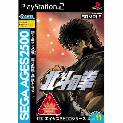 Used PS2 Sega AGES 2500 Series Vol. 11 Fist of the North Japan Import Star
