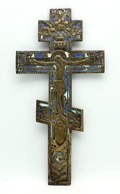 Fine Antique 19Th C. Russian Orthodox Bronze & Enamel Icon Crucifix Cross