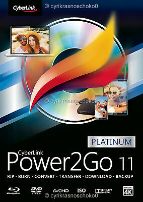 CyberLink Power2Go 11 Platinum - Fast Digital Delivery - Download Product - ESD