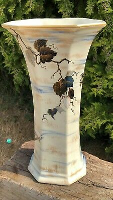 Antique Vintage Beautiful Chinese Oriental Japanese Oriental Decorative Vase *