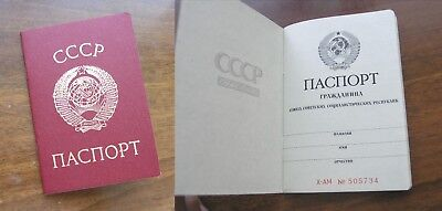 Passport ID card reisepass passeport pasaporte USSR soviet blank empty unused