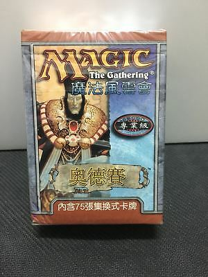 MTG Traditional Chinese Odyssey Tournament Deck Pack x1