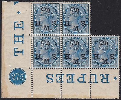 1874-82 INDIA, SG O31 bloque de 5 MNH/MLH plate number in the esquina