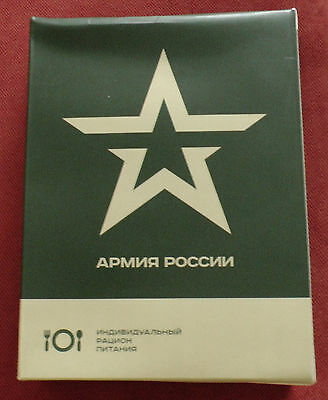Russian Army food daily meal 2,1 kg military ration MRE Voentorg Variant 4
