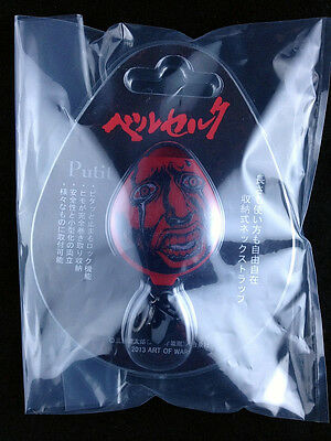 Berserk Beherit Behelit Neck Strap official ART OF WAR Shoku New