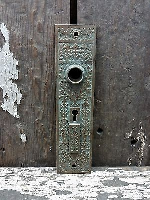 VTG Old FANCY Unique Design Cast Brass DOUBLE Keyhole Cover Door Knob Backplate