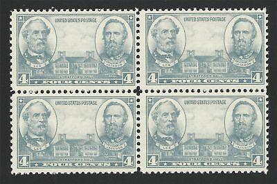 1936 - Robert E. Lee & Stonewall Jackson - Confederate Generals U.s. Stamps Mint