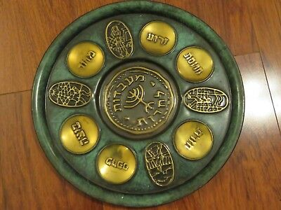 """Vintage Antique Passover SEDER WALL PLATE Hebrew Writing 11"""" Made in Israel Rare"""