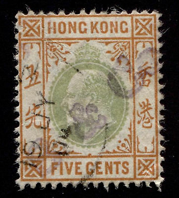 1903 Hong Kong 5c KEVII Sc#74 Used with Security Overprint 20930