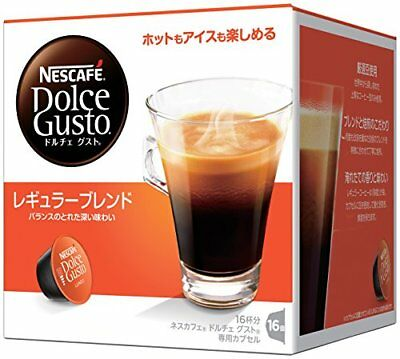 Nestle Nescafe Dolce Gusto Capsule Regular Blend Lungo 16 Cups Buy in Bulk Japan