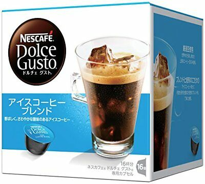 Nestle Nescafe Dolce Gusto Capsule Iced Coffee Blend 16 Cups Buy in Bulk Japan