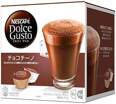 Nestle Nescafe Dolce Gusto Capsule Chococino Rich 8 Cups Buy in Bulk Japan F/S