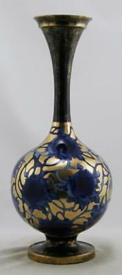 "Thomas Forester & Co. England Phoenix Works Victorian Ware Flow Blue 13.5"" Vase"