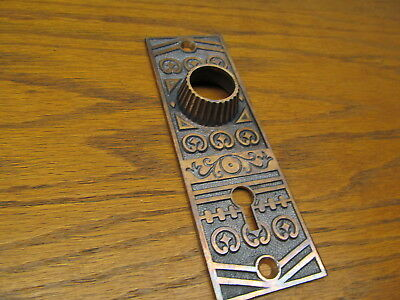 "Old "" Niles "" Co. Chicago...brass ? Bronze ? Door Plates ..ornate 1800's"