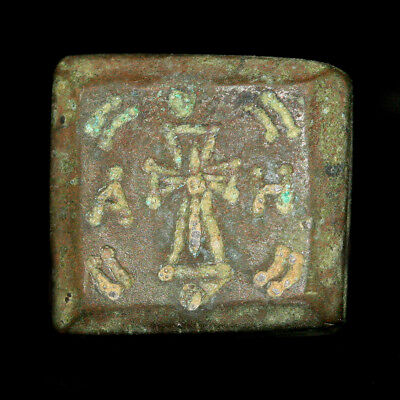 Early Byzantine bronze weight y2811
