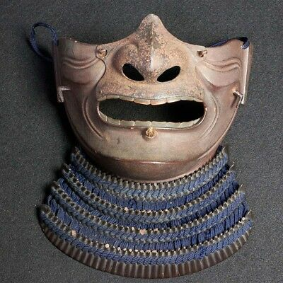 #4165 Antique Samurai Menpo Mask
