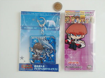 Yu-Gi-Oh! Seto Kaiba Corp Blue Eyes White Dragon Keychain KC phone strap DSOD