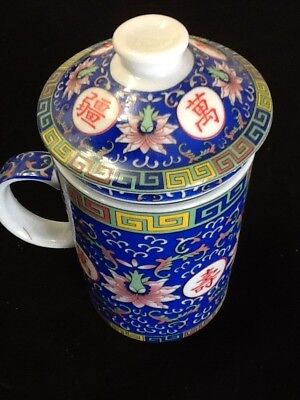 Chinese Porcelain Tea Cup Handled Infuser Strainer with Lid 10oz New Blue