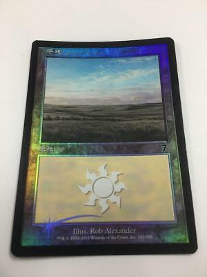Foil lightly Played MTG Seventh 7th Edition Magic Plains 344