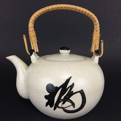 Japanese Teapot With Bamboo Handles Gray Black