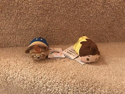 Brand New With Tags Disney Store Beauty & The Beast Belle Tsum Tsum Small Plush