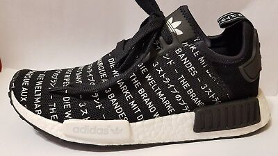 6f744979b5cf9 ADIDAS NMDR1 NOMAD BLACKOUT WHITEOUT LTD EDITION UNISEX TRAINERS S76519 Sz  us-5.