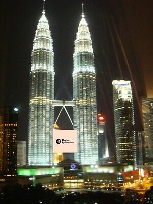 Digital Picture Image Photo Wallpaper JPG Malaysia KLCC Desktop Screensaver