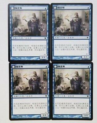 4 Chinese Delver of Secrets Innistrad ISD Magic the Gathering MTG NM-MINT