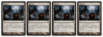 4 Chinese Ghost Quarter  Innistrad ISD Magic the Gathering MTG NM-MINT