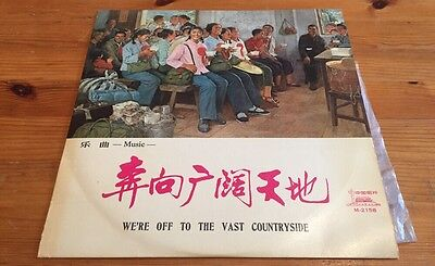 LP * We´re off to the vast countryside * M-2158 * china record company