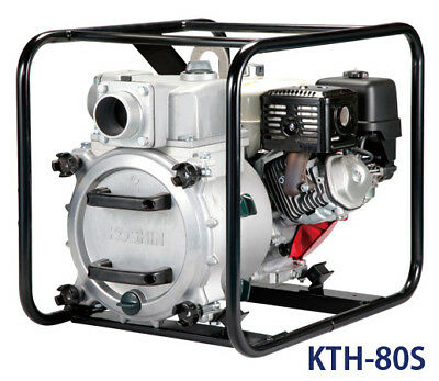 Koshin KTH-80S 3in Koshin Trash Pump, 8.5hp 270cc Honda Engine