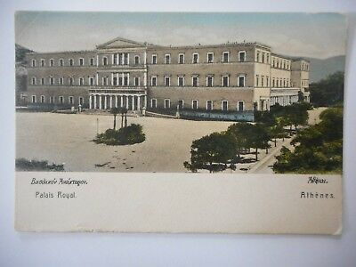 Postcard - Greece - Athens - Royal Palace - Unposted - Good Condition